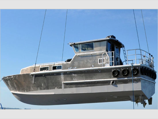 Sea Force IX 45' 2014